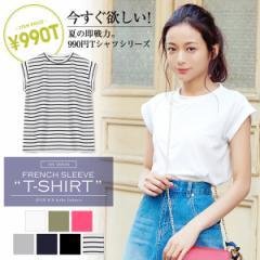 【990円Tシャツシリーズ】フレンチスリーブが女らしい!フレンチスリーブTシャツ/2018夏新作[C3156]【入荷済】