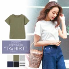 【990円Tシャツシリーズ】クルーネックTシャツ レディース カットソー [C3335]【入荷済】