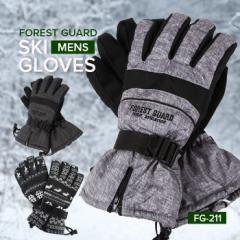 FORESTGUARD フォレストガード 手袋 スキー手袋 メンズ 男性 紳士 スキー 防寒 グローブ スケート 雪 スノーボード