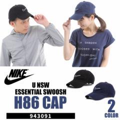 ナイキ キャップ 帽子 メンズ レディース 黒 ブラック スポーツ ロゴ U NSW H86 CAP ESSENTIAL SWOOSH 943091