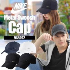 ナイキ キャップ 帽子 メンズ レディース 黒 ブラック Nike Metal Swoosh Cap In Black 943092