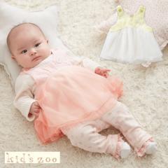 371d379cd09bb  ベビー  Kids zoo チュールチュニック 赤ちゃん ベビー服 女の子 ワンピース  mam r