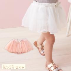 c6ee09036aa6c  ベビー  Kids zoo シフォンスカート付ブルマ 赤ちゃん ベビー服 女の子 ボトムス