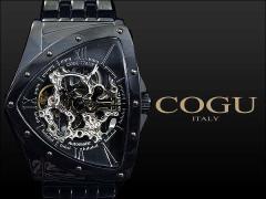 腕時計 メンズ コグ COGU 流通限定モデル フルスケルトン 自動巻き BNT-BBK