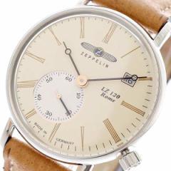 腕時計 レディース ツェッペリン ZEPPELIN 7135-5 クォーツ クリーム ライトブラウン
