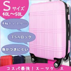 スーツケース 機内持ち込み可 小型1-3日用 Sサイズ キャリーケース【 半年保障付】 チェック