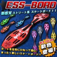 エスボードクロス柄大人気 新感覚スケボー ジェイボード・ESS ボード 専用ケース付き 最安値
