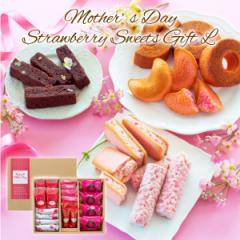 母の日 ギフト 苺スイーツ 洋菓子/母の日苺のスイーツギフトL  送料無料(宅急便発送)