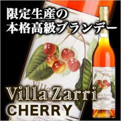 ブランデー リキュール Villa Zarri Cherry Brandy Zarri Brandy ヴィラッザリ 【酒類】