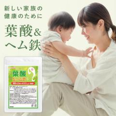 葉酸&ヘム鉄 カルシウム ビタミン入り 約3ヵ月分 ビタミン サプリ ビタミン 3m kan_01