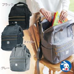 口枠リュック【マザーズバッグ】[リュック トートバッグ トートバック ショルダーバッグ ショルダーバック 斜めがけバッグ 大容量 バッグ