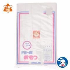 10枚組布おむつ 33×70cm(白無地/ドビー)[日本製][西松屋]