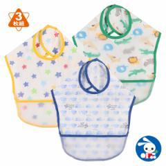 3枚組袖なし食事用エプロン(アニマル・星・クジラ)[赤ちゃん 食事 エプロン 男の子 女の子 ベビー 子供 スタイ おしゃれ 可愛い かわい