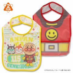 2枚組袖なし食事用エプロン(アンパンマン)[赤ちゃん 食事 エプロン 男の子 女の子 ベビー 子供 スタイ おしゃれ 可愛い かわいい 洗え