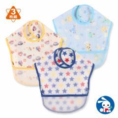 3枚組袖なし食事用エプロン(アニマル/星/のりもの)[赤ちゃん 食事 エプロン 男の子 女の子 ベビー 子供 スタイ おしゃれ 可愛い かわい
