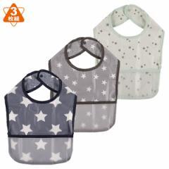 3枚組袖なし食事用エプロン(星)[袖なし 食事 エプロン スタイ ビブ 男の子 女の子 ベビー 赤ちゃん キッズ 子供 幼児 洗える 離乳食 保
