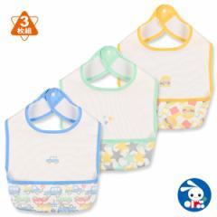 3枚組袖なし食事用エプロン(星・くるま・バーガー)[赤ちゃん 食事 エプロン 男の子 女の子 ベビー 子供 スタイ おしゃれ 可愛い かわい