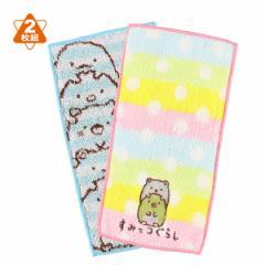 2枚組ポケットタオル(すみっコぐらし)[プチタオル 子供 子ども こども ハンカチタオル ハンカチ タオル フェイスタオル 保育園 幼稚園
