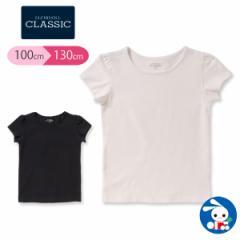[EFC]ストレッチ無地半袖Tシャツ【100cm・110cm・120cm・130cm】[キッズ 女の子 子ども服 子供服 Tシャツ 夏もの 無地 アウトウェア][西