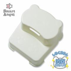 SmartAngel)抗菌ツーステップ ホワイト しろくまさん[子ども ステップ 踏み台 子供 こども キッズ ステップ台 洗面所 踏台 トイレトレ