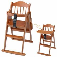 はぐはぐチェア(ガード付き)[ベビー ベビーチェア 赤ちゃん 折りたたみ チェア 椅子 いす イス ベビーチェアー ハイチェアー 赤ちゃん