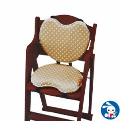 ベビーチェアクッション[子供 椅子 いす イス ベビークッション 座布団 座ぶとん ざぶとん 子ども こども キッズ 赤ちゃん あかちゃん ベ