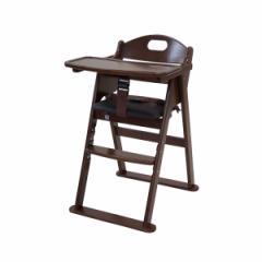 木製ワイドハイチェア ステップ切替(ブラウン)[西松屋]