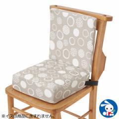 背もたれ付き お子様用クッション[お食事クッション クッション チェアクッション 子供 椅子 いす イス 高さ調節 高さ調整 ベビークッシ