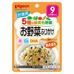 ピジョン)赤ちゃんのお野菜ふりかけお徳用(肉そぼろ)[ベビーフード][西松屋]