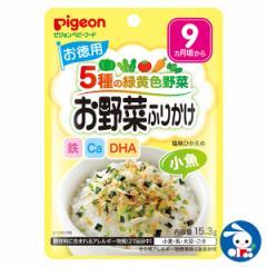 ピジョン)赤ちゃんのお野菜ふりかけお徳用(小魚)[西松屋]