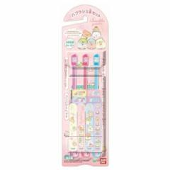 バンダイ)こどもハブラシ3本セット(すみっこぐらし)[歯ブラシ 赤ちゃん ベビー 乳歯 ハブラシ はぶらし はみがき ハミガキ ベビー用品