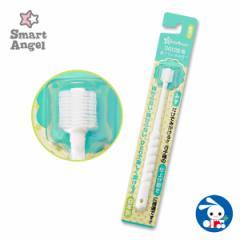 SmartAngel)360度歯ブラシBABY(ホワイト) [歯ブラシ 赤ちゃん ベビー 乳歯 ハブラシ はぶらし はみがき ハミガキ ベビー用品 ベビーグッ