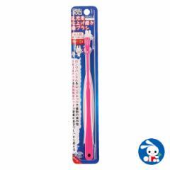 乳幼児用仕上げ磨き歯ブラシ[西松屋]