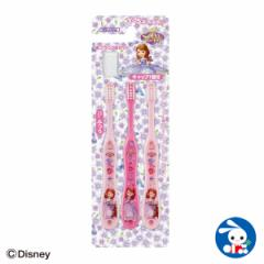 [ディズニー]園児用歯ブラシ3本セット(ソフィア)【セール】[西松屋]