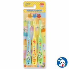 乳児用歯ブラシ3本セット(いないいないばあっ!)[歯ブラシ 赤ちゃん ベビー 乳歯 ハブラシ はぶらし はみがき ハミガキ ベビー用品 ベ