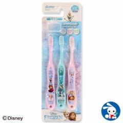 [ディズニー]園児用歯ブラシ3本セット(アナと雪の女王)[歯ブラシ 赤ちゃん ベビー 乳歯 ハブラシ はぶらし はみがき ハミガキ ベビー用