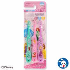 [ディズニー]園児用歯ブラシ3本セット(プリンセス)[歯ブラシ 赤ちゃん ベビー 乳歯 ハブラシ はぶらし はみがき ハミガキ ベビー用品