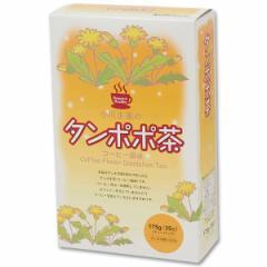 小川生薬)タンポポ茶(コーヒー風味)175g(35袋)[マタニティ][西松屋]