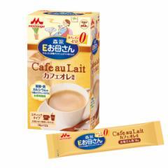 森永)Eお母さん カフェオレ風味 18g×12本 [ 妊活 飲み物 ドリンク morinaga 栄養補給 プチギフト プレゼント