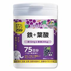 おやつサプリ 鉄+葉酸[マタニティ][西松屋]