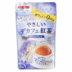 やさしいデカフェ紅茶 アールグレイ[マタニティ][西松屋]