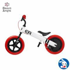 SmartAngel)足蹴りバイク ENJOY RIDE2[乗用玩具 足けり 足けり乗用玩具 キックバイク ペダルなし自転車 トレーニングバイク トレーニン