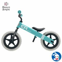 ★送料無料★Smart Angel)足蹴りバイク ENJOY RIDE basic(ブルー)[西松屋]