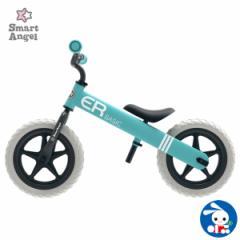 Smart Angel)足蹴りバイク ENJOY RIDE basic(ブルー)[乗用玩具 足けり 足けり乗用玩具 キックバイク ペダルなし自転車 トレーニングバ
