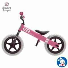 ★送料無料★Smart Angel)足蹴りバイク ENJOY RIDE basic(ピンク)[西松屋]