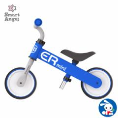 SmartAngel)足けりバイク ENJOY RIDE mini(ブルー)[西松屋]