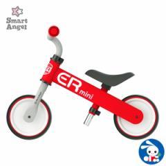 SmartAngel)足けりバイク ENJOY RIDE mini(レッド)[西松屋]