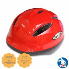 子供用ソフトヘルメット 48〜52cm レッド[ヘルメット 子供用ヘルメット おしゃれ 子ども用ヘルメット 子供用 自転車 自転車用ヘルメット