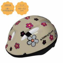 子供用ソフトヘルメット 48〜52cm フラワー[ヘルメット 子供用ヘルメット おしゃれ 子ども用ヘルメット 子供用 自転車 自転車用ヘルメッ