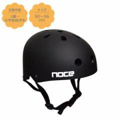 子供用ハードヘルメット 50〜56cm ブラック[西松屋]